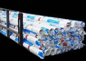 联塑pvc排水管(国标)