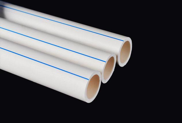 联塑ppr管(冷水管)