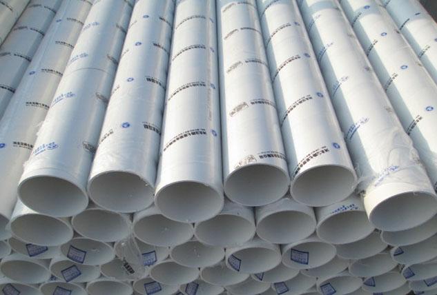 联塑pvc排水管Φ110